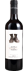 Botas de Barro Monastrell Jumilla DO 2015 75 cl